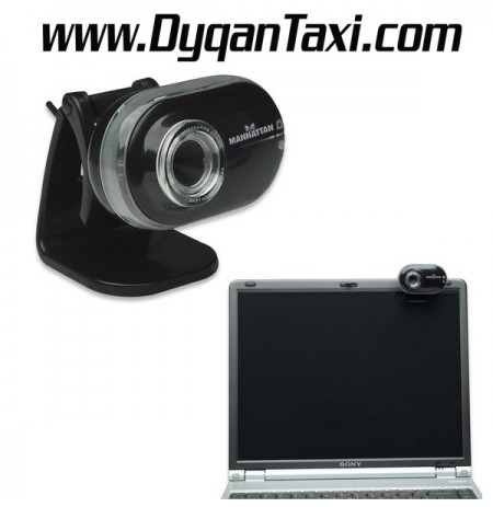 WebCam HD760 Pro XL Manhattan