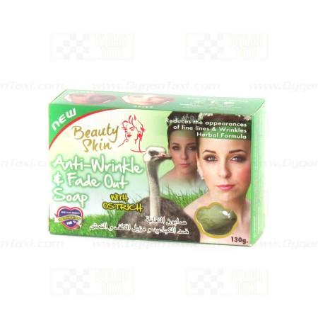 Sapun Beauty Skin Kunder Rrudhave